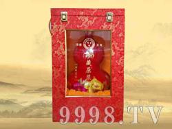 私人定制收藏酒10斤(麦秆葫芦)