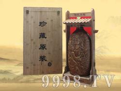 私人定制收藏酒20斤(珍藏原浆酒)