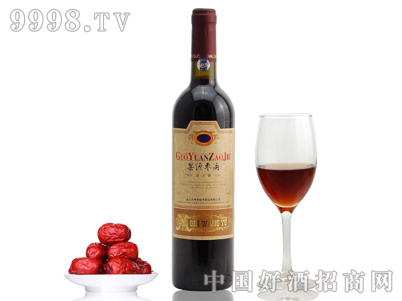 枣果源枣酒-秦王御枣酒