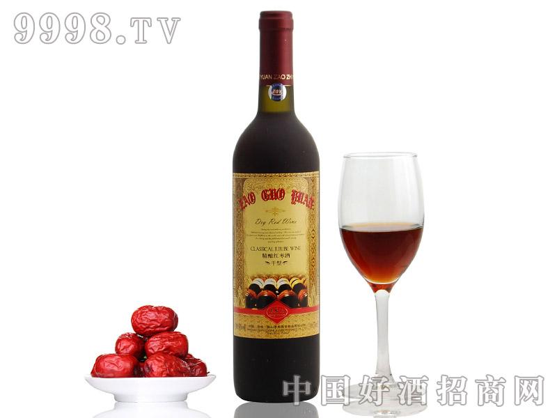 枣果源枣酒-精酿干红