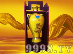 茅台国花瓷(黄)