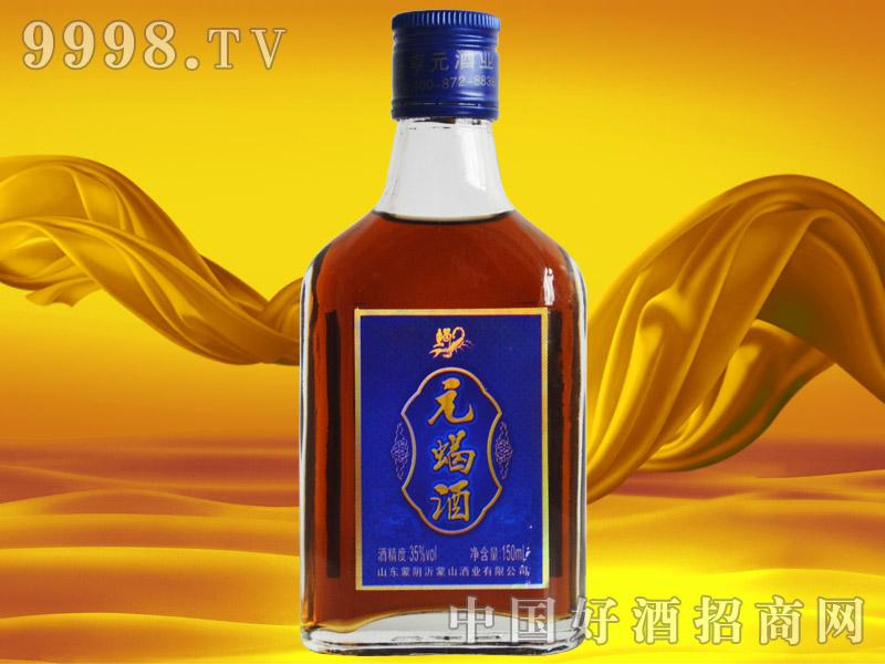 元蝎酒35°150ml-保健酒类信息