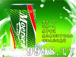 绿魔尔森啤酒(新)