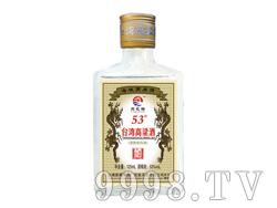 台湾高粱酒-小高粱