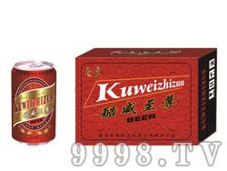 酷威至尊-330ml红罐