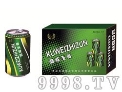 酷威至尊-330ml绿罐