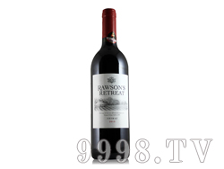 奔富洛神山庄设拉子干红葡萄酒 2013年