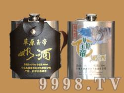 一斤奶酒钢壶
