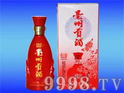 亳州贡酒窖藏8