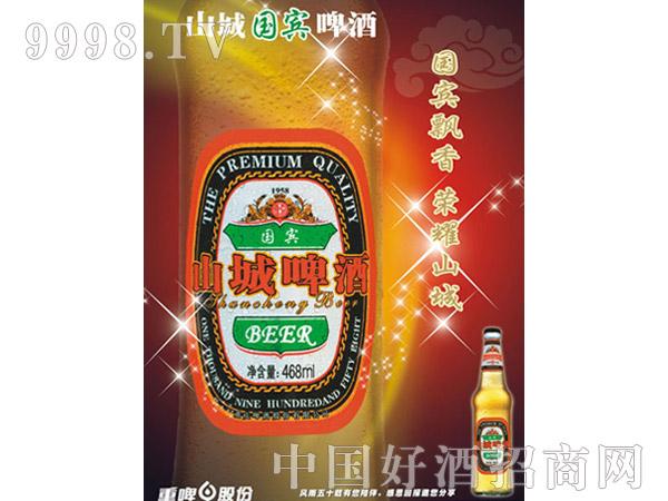 山城啤酒国宾9.5度p468ml