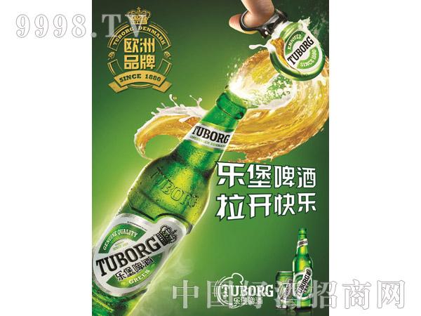 嘉士伯乐堡啤酒-啤酒招商信息