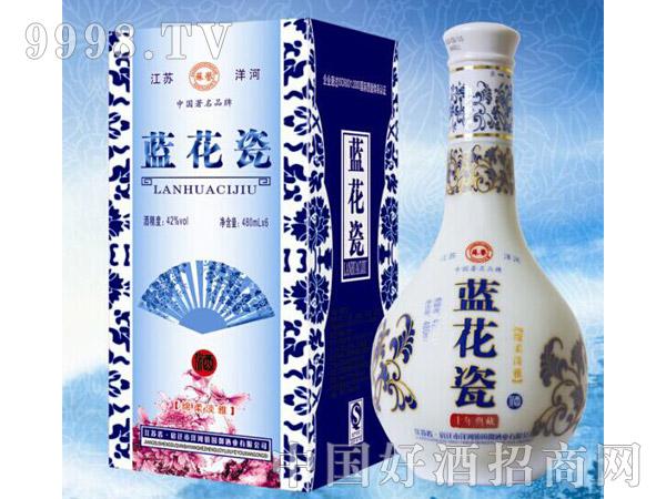 蓝花瓷(典藏10)