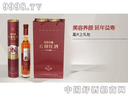 阿拉赫紫石榴红酒(美容养颜 延年益寿)