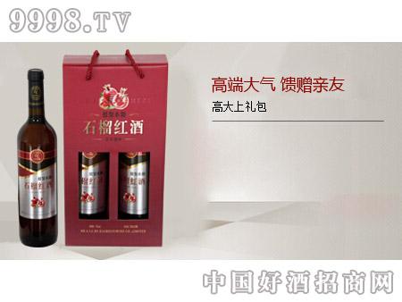 阿拉赫紫石榴红酒(高端大气 馈赠亲友)