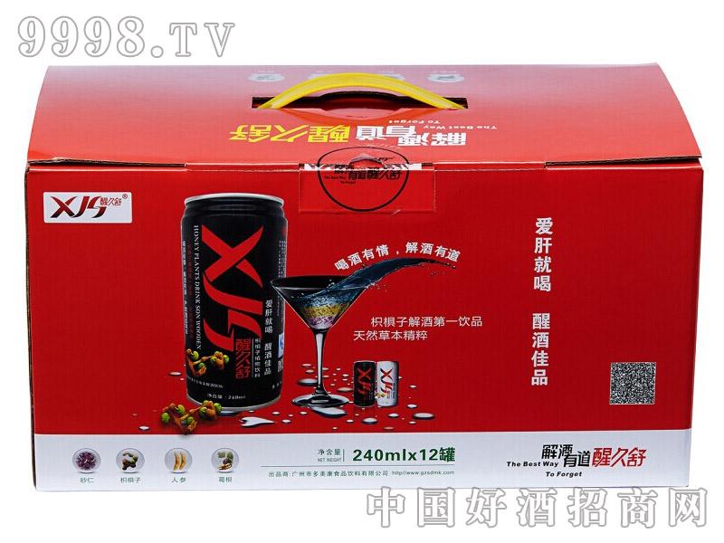 饮料代理-解酒饮料招商-0元加盟