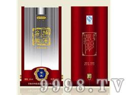 安特徽酒T20