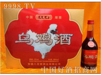 乌鸡酒35度
