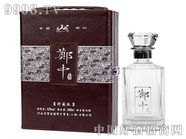 郑中典藏酒-白酒招商信息