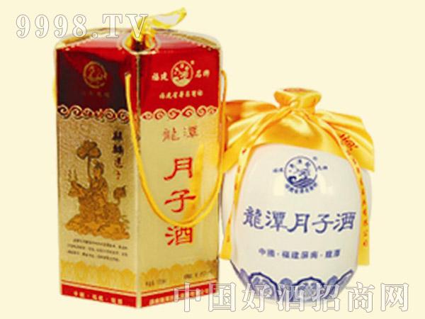 惠泽龙月子酒