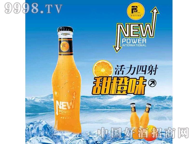 甜橙味鸡尾酒