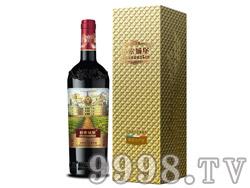 拉索城堡赤霞珠干红葡萄酒(砾石小产区)