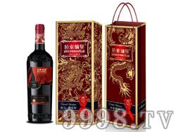 拉索城堡1级庄赤霞珠干红葡萄酒