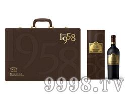 民权臻品1958四支礼盒-民权九鼎葡萄酒业有限公司