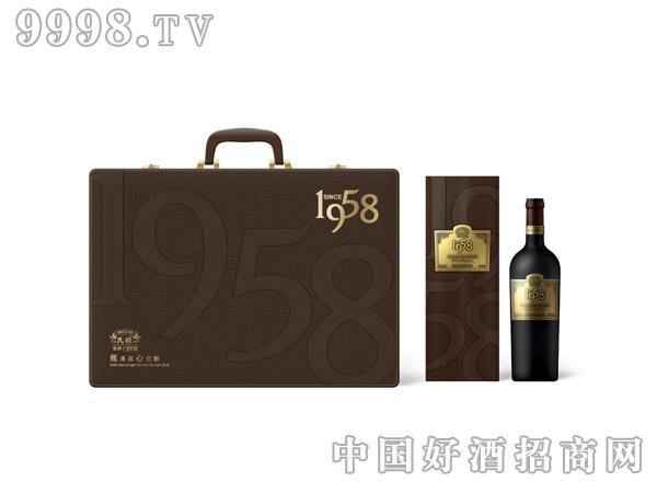 民权臻品1958四支礼盒-红酒招商信息