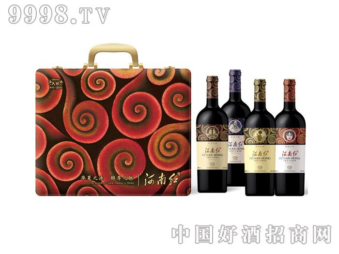河南红四支装皮盒-红酒招商信息