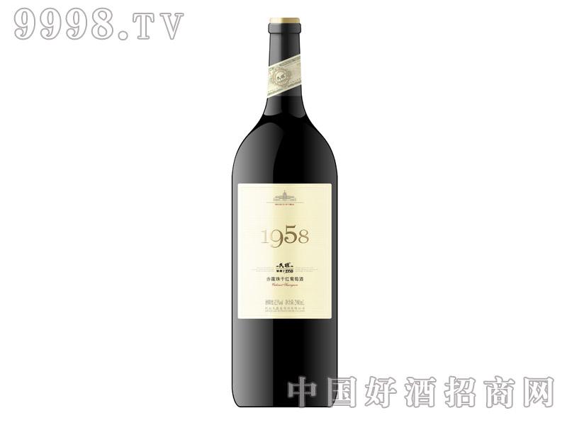 民权1958干红3L-红酒招商信息