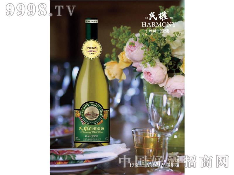 民权白葡萄酒-红酒招商信息