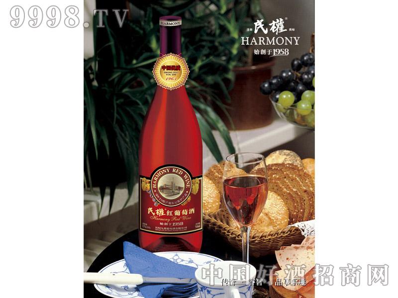 民权红葡萄酒-红酒招商信息