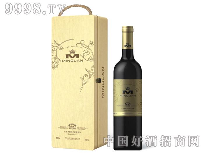 民权优选赤霞珠干红葡萄酒(礼盒)-红酒招商信息