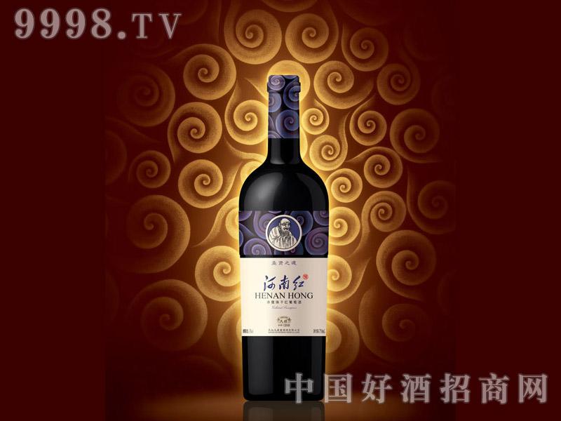 河南红-圣贤之道-红酒招商信息
