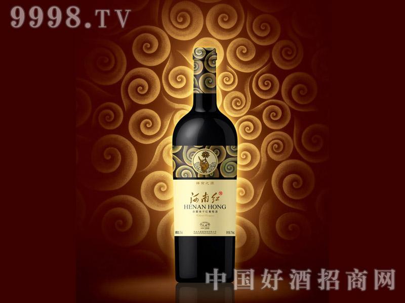 河南红-禅宗之源-红酒招商信息