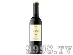 民权1958干红葡萄酒(375ml)-民权九鼎葡萄酒业有限公司