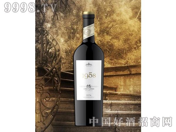 民权1958干红葡萄酒-红酒招商信息