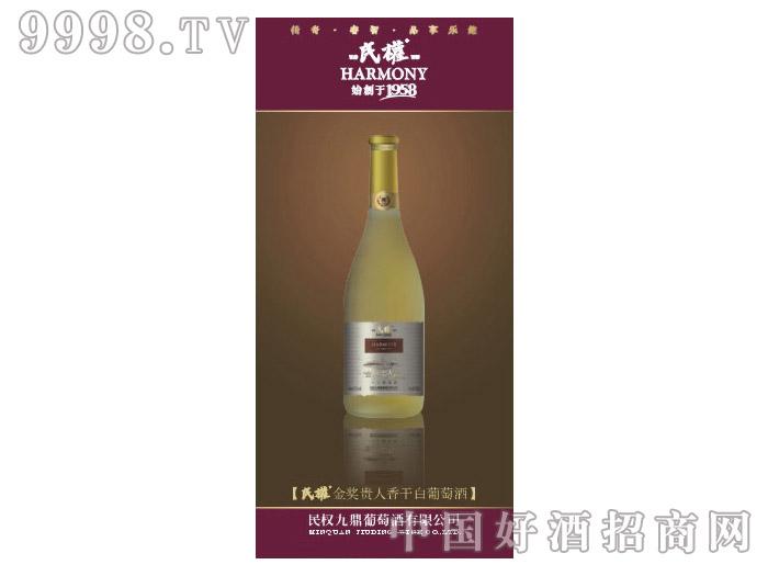 民权金奖贵人香干白葡萄酒-红酒招商信息