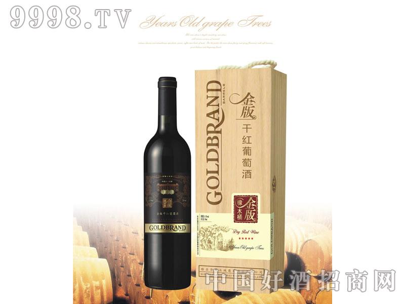 金版橡木桶干红葡萄酒