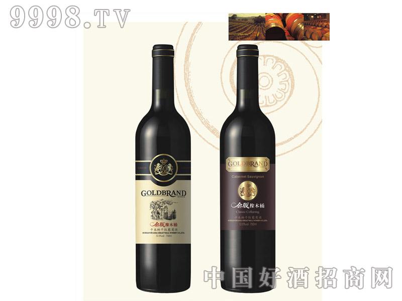 金版橡木桶卡本纳干红葡萄酒