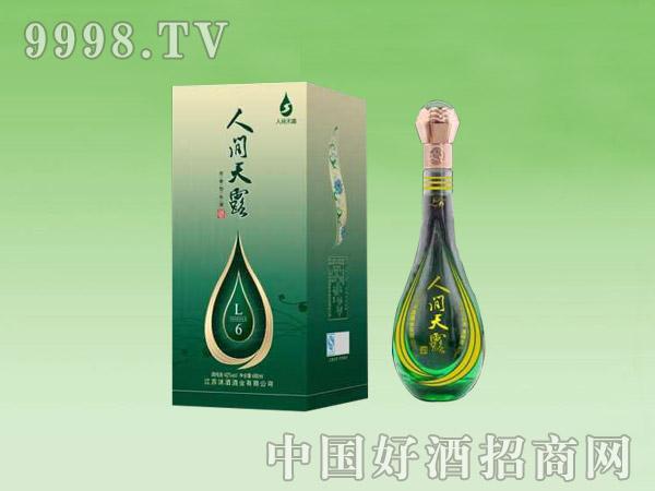 人间天露酒L6