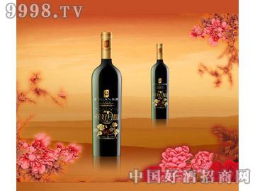 邑源星级红酒