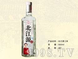 北江源酒3