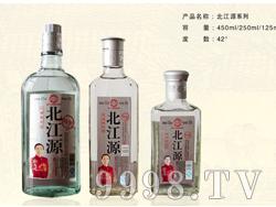 北江源系列酒