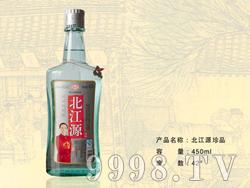 北江源酒珍品