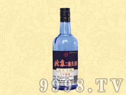 北京二锅头(蓝)