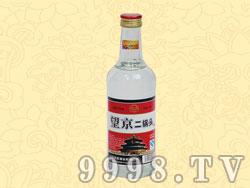 望京二锅头瓶