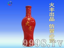 火丰酒红瓶