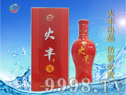 火丰酒红盒