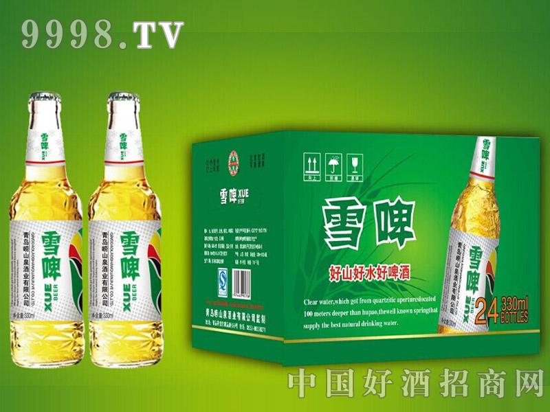 崂山泉千赢国际手机版330ml白瓶雪啤